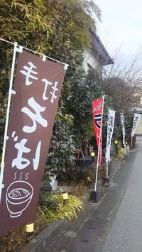 メニュー - 本格懐石湯波料理 与多呂
