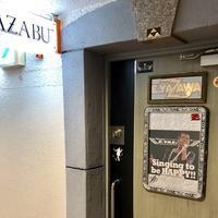 ミナミサウンドバー「AZABU」 - 笑わせるなよ泣けるじゃないか2