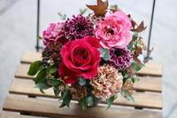 「世界一平和なテロ」 - Florist Cocobolo