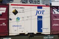 MORITAの16番UR20A-0(青)と-10000(赤) - 急行越前の鉄の話