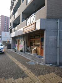 オリオン珈琲焙煎所 - なおす、つくる。Kintsugi & Maki-e