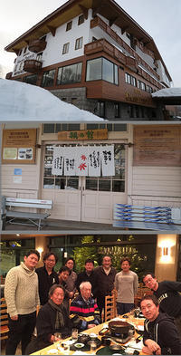 スキーは持たない奥志賀高原 - 土竜のトンネル