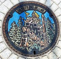 長野県諏訪地方のマンホールです。 - ご無沙汰写真館
