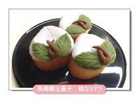 1日教室「長崎郷土菓子桃カステラ」が開催されました。 - 島原の料理教室~クッキングクラブ島原~