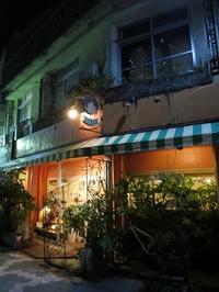 2017年11月・3日目料理工房・てだこ(^o^)亭でイタリア風家庭料理をいただく - のんびりいこうやぁ 2