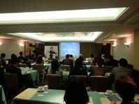 第4回お客様セミナー開催! - 資産税の税理士ノート