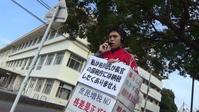 私は佐川氏が長官の国税庁に納税したくありません - 広島瀬戸内新聞ニュース(社主:さとうしゅういち)