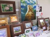 明日から松坂屋静岡店「おしゃれな手づくり作品展」 - 油絵画家、永月水人のArt Life