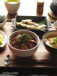 ブリの漬け丼と、ブリの串焼き定食♪ - Cache-Cache+
