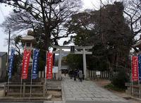 こころを落ち着かせるために、弓弦羽神社に行ってきました。 - ∞Paty Kobe