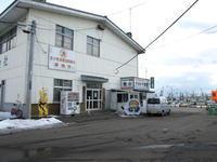 マルトマ食堂その85(ホッキカレーラーメン) - 苫小牧ブログ