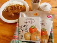 レトルトカレーの日 - Cafe de Curry KOJIKA blog