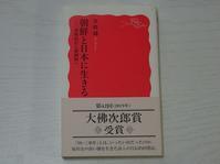 地震雷火事戦争 - mitsukiのお気楽大作戦