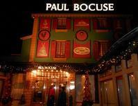 三ツ星レストラン ポール・ボキューズ(フランス・リヨン) - ビジネスサポート・コミュニケーションブリッジ