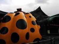 京都でのんびりしてきました - 想いをかたちに・・・