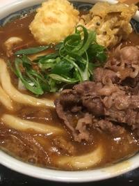 麺日和 - お料理大好きコピーライター。
