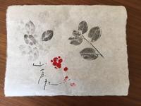 第28回PIARAS 手漉き和紙学習会 - HANATSUDOI