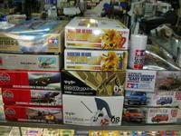 2018年2月17日の入荷品 - 模型の国トヤマの店主日記 (宮崎県宮崎市)