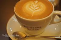 スタイリッシュなカフェ - みちくさのなか