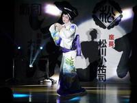 劇団美松立川(けやき座)2月17日昼の部 - なんでも写真館