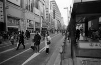 真冬の歩行者天国 - 心のカメラ   more tomorrow than today ...