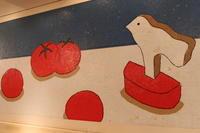 最後のフライングトマトカフェ@帝国ホテル大阪 - 司法書士 行政書士の青空さんぽ