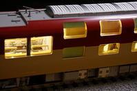 16番サンライズExp. ラウンジ作り込み&床下塗装 - Scenery with Train ~列車のある風景~