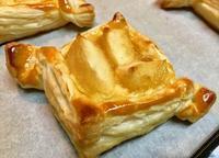 石窯でアップルパイを作ってみた - ササリーヌ伍長のズギューンでドギューンでゴゴゴな日常 2