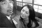 荒木太郎「ハレンチ君主 いんびな休日」上映中止!あるいは出来レースか!?新手の炎上商法か(笑) - 昔の映画を見ています
