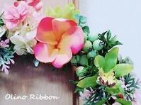 アーティフィシャルフラワー リース - 私らしく輝いて*  毎日が Ribbon Days *