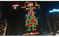 オープントップバス@人力車觀光巴士 Part2 - 香港貧乏旅日記 時々レスリー・チャン