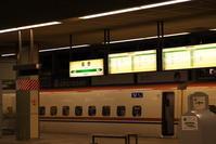 今や中間駅 長野 - めぐりめぐる