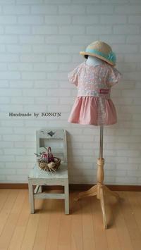 桜色 こども服 - 子ども服と大人服 KONO'N