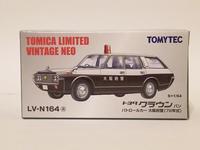 トミーテック・LV-N164a クラウンバンパトカー大阪府警 - 燃やせないごみ研究所