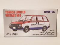トミーテック・LV-N160c プレーリー 日産サービスカー - 燃やせないごみ研究所