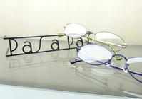 Pas a Pas パサパ 福井鯖江の眼鏡 メガネのノハラ フォレオ大津一里山 滋賀 瀬田 - メガネのノハラ フォレオ大津一里山店 staffblog@nohara
