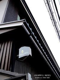京都グランベルホテルGRANBELL HOTEL KYOTO京都・祇園四条 - Favorite place