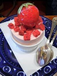 おめでとう金メダル!そして金メダル級のアイスケーキ@尾山台 - チョコミントは好きですか?