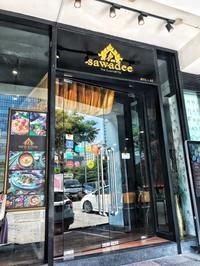綺麗でお洒落なタイ料理店@Swadee Thai Cuisine - 日日是好日 in Singapore