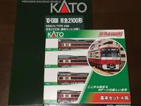 KATO 京急2100形(再生産品) - カンタス時々キャセイの旅 Nゲージ鉄道模型編(by tabi-okane)