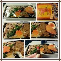 牛肉弁当byNRE日本レストランエンタプライズ♪ - コグマの気持ち