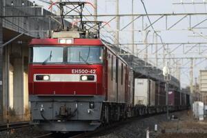 EH500_rail-photograph