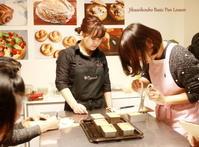 クープ(切り込み)コツを学ぶ、フランスパン生地をおいしく焼く - 自家製天然酵母パン教室Espoir3n(エスポワールサンエヌ)料理教室 お菓子教室 さいたま