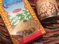 北アフリカ料理のクスクスとフランス料理のポトフ - ダイアリー