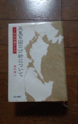 小室圭・初代天皇・英米支配の駒としてイエズス会天皇 - サーティンキュー