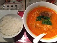 Foodbattle 2018 vol.28 陳麻家 - KAPA O PANGO Ⅲ