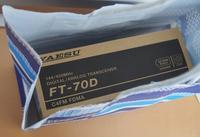 連載・FT-70D物語 - 無線日和