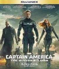 『キャプテン・アメリカ/ウィンター・ソルジャー』 - 【徒然なるままに・・・】