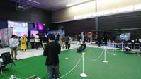 超人スポーツゲームズ@國學院で最新型のスポーツギア体験 - 鴎庵