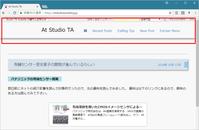 最初のページ表示の瞬間をデザインする/エキサイトブログ - At Studio TA
